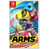 【Nintendo Switchソフト】ARMS
